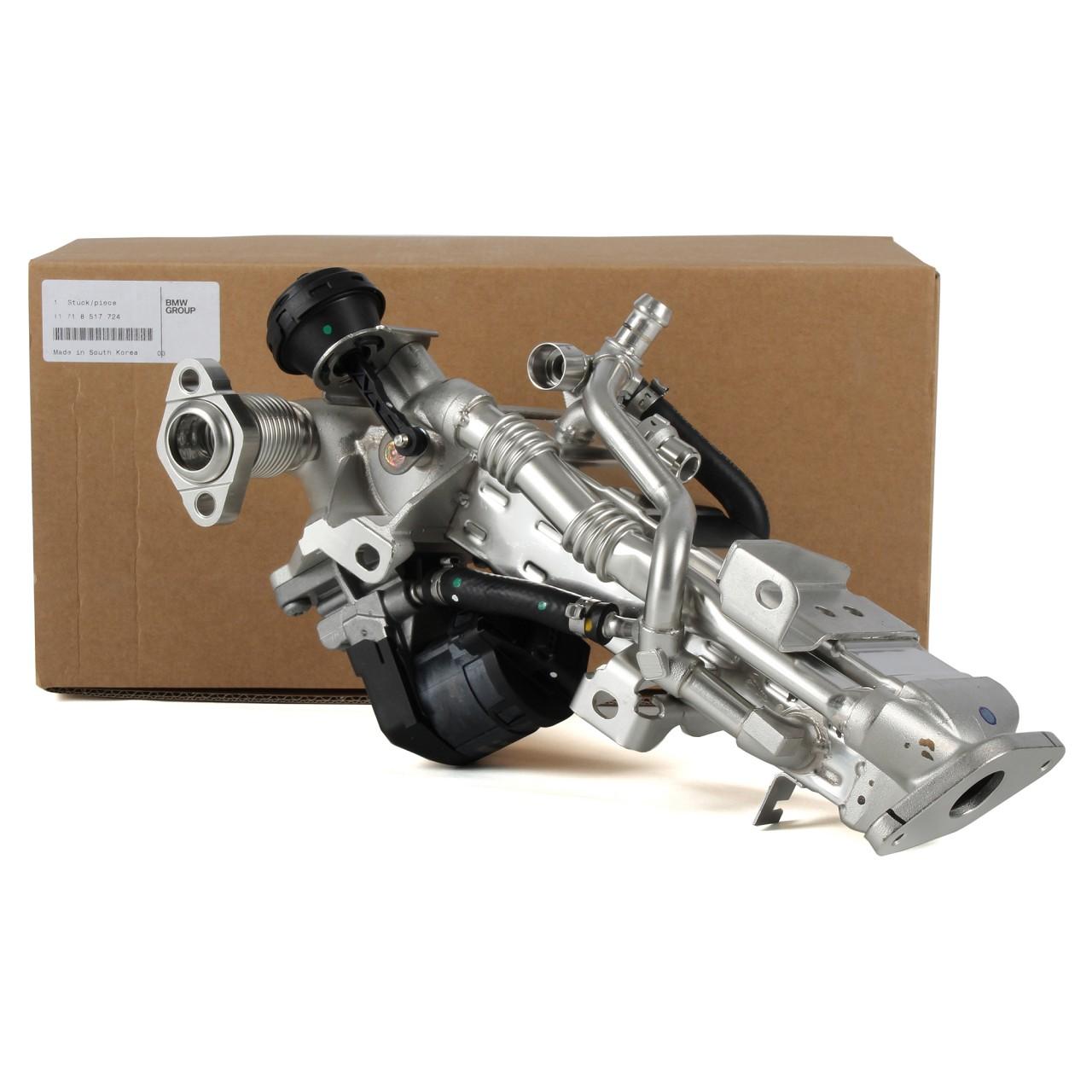 ORIGINAL BMW Kühler AGR-Ventil Unterdruckbehälter 430d 518-535d 730d 11718517724