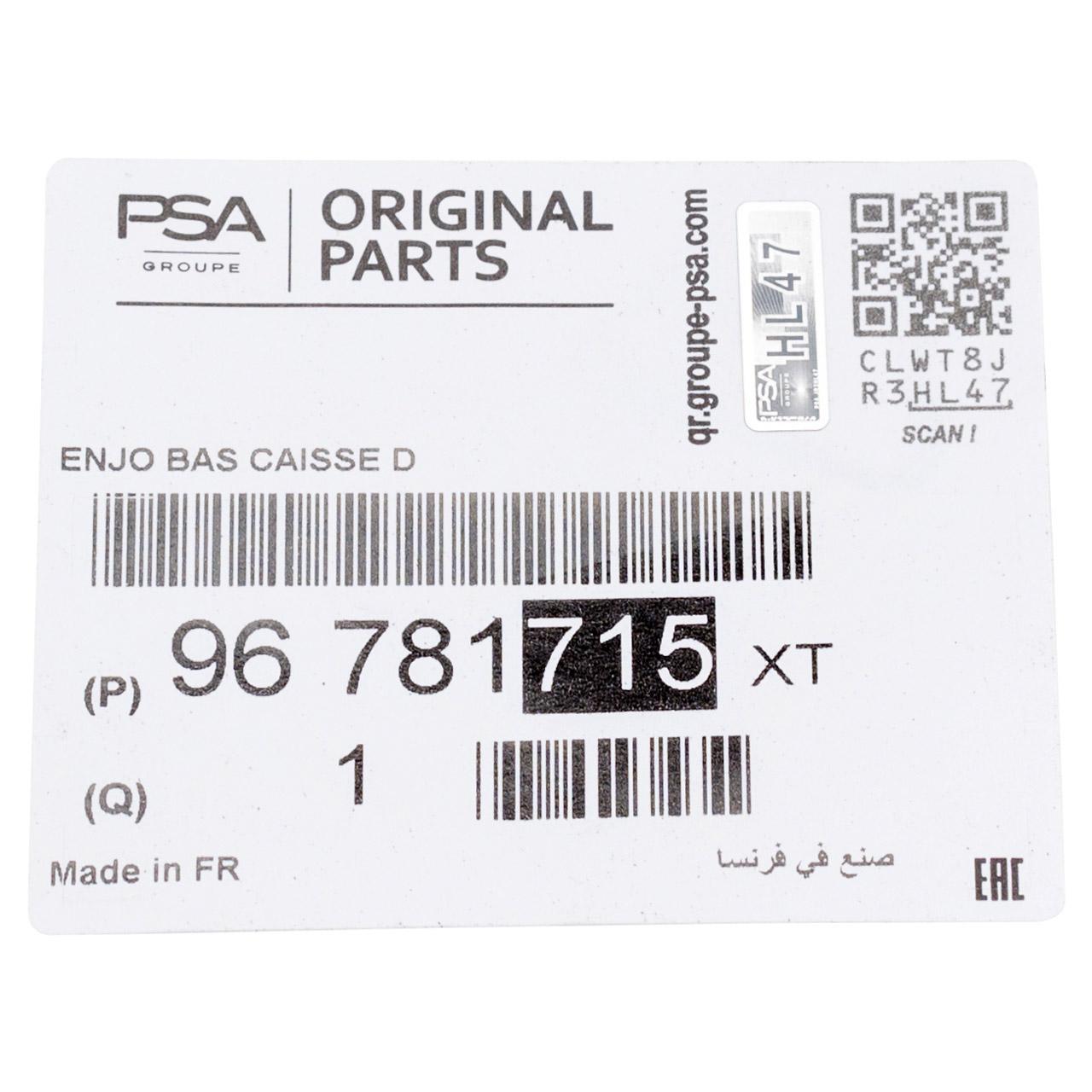 ORIGINAL PSA PEUGEOT Seitenschweller Verkleidung 2008 1 rechts 96781715XT