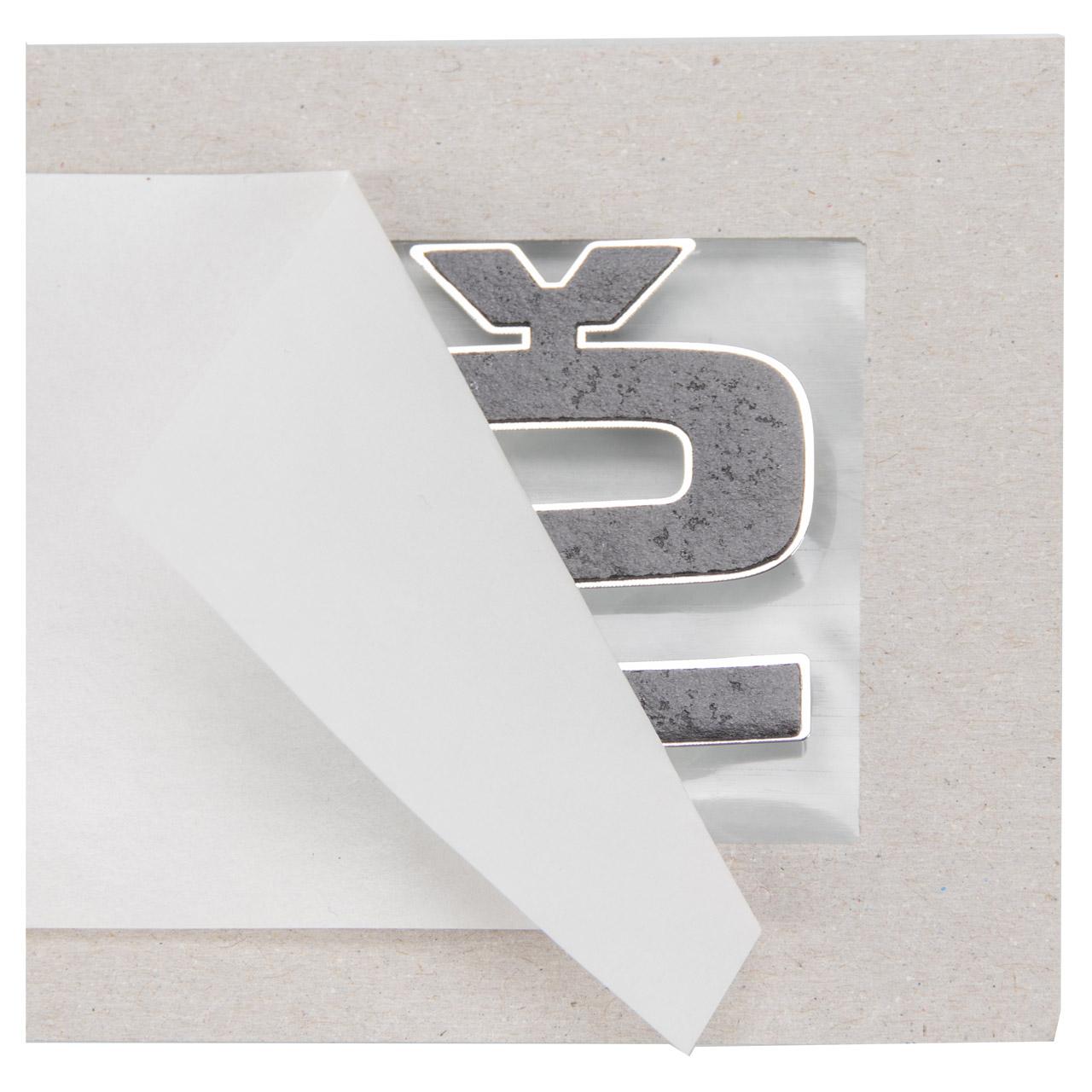 ORIGINAL Skoda Emblem Schriftzug Logo Heckklappe SUPERB 3 (3V) 3V0853687G2ZZ